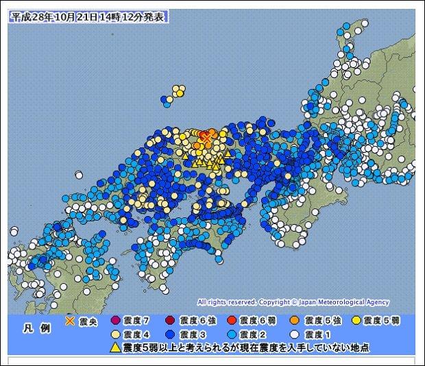 鳥取の大地震は完全に予測されていた! 動物の異変、地殻変動、謎の虹、体感… 前兆現象のオンパレード!!の画像1