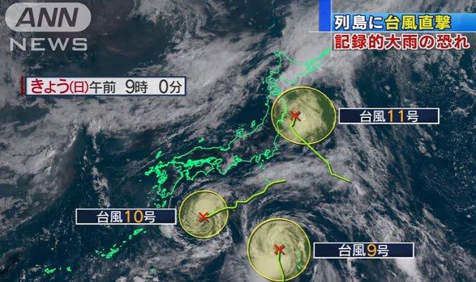 【緊急警告】「トリプル台風」の後にM5以上の巨大地震が来る? 進路と震源地の関係を発見、前例多数!の画像1