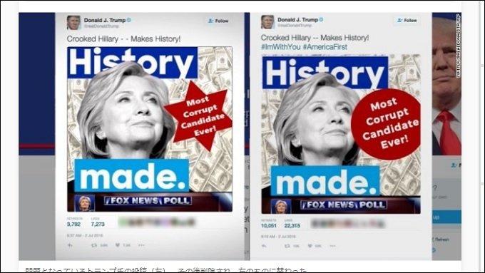 TrumpMason_3.jpg