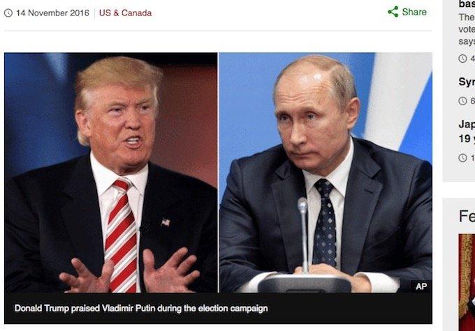 Trump_plane02.jpg