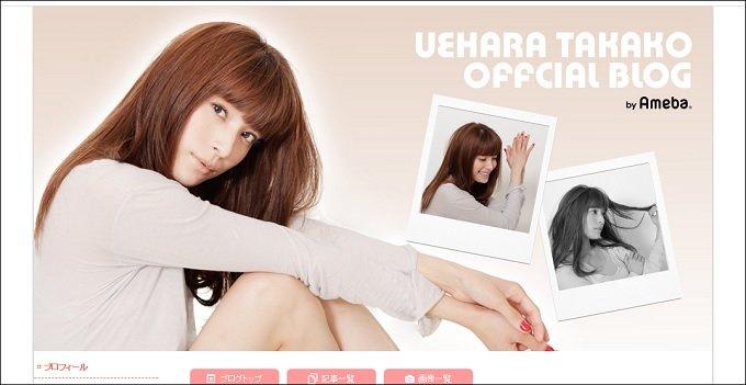 Uehara_1.jpg