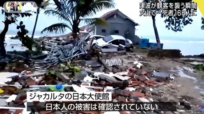 2019年に富士山噴火、50mの「火山津波」発生で犠牲者数万人か!? 地震だけじゃない山体崩壊が招く津波の恐怖!の画像1