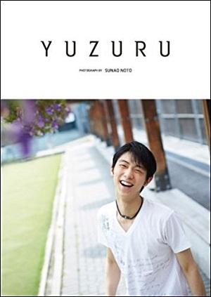 YUZURU418qh3DAzeL.jpg