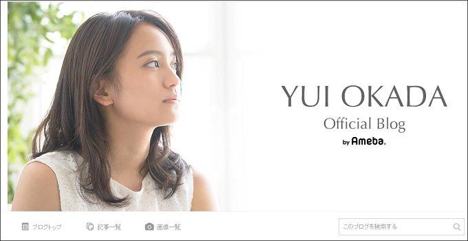 YuiOkada.jpg