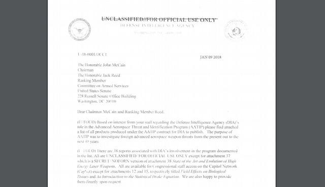 米軍最高機密「UFOプロジェクト」詳細予算リスト38が流出! 異次元操作、スターゲイト、ワームホール研究…!の画像1