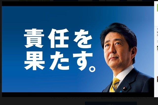 安倍晋三を洗脳する「運勢メール」よりヤバい! 伊藤博文も…オカルトに傾倒した権力者4選!の画像1