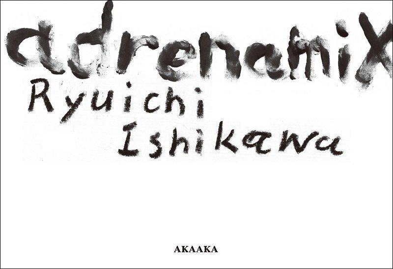 adrenamix_hyoshi-1.jpg