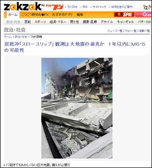 aftershocks.jpg
