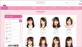 akb_mirai3.jpg