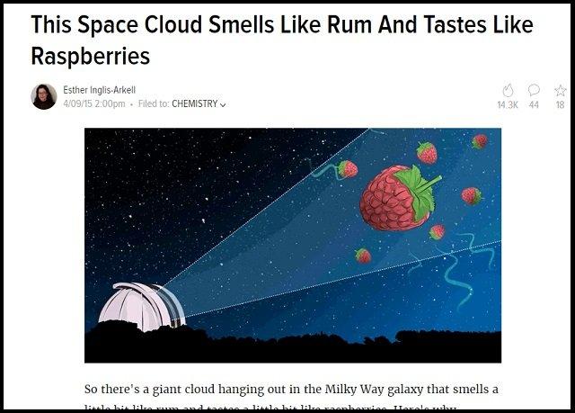 【酒好きに朗報】宇宙はラム酒で満ちていたことが判明! 10億年間毎日飲んでOK「超巨大アルコール雲」とは?の画像1