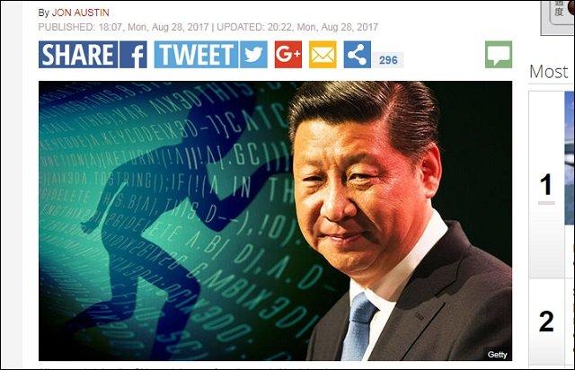 「中国政府をエイリアンが支援している!」有名雑誌編集者が暴露、宇宙人が共産圏の支持開始! 世界の権力構造が大きく変わる! の画像2