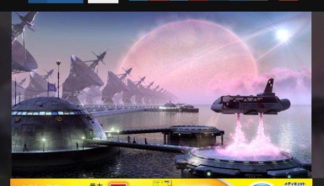 【感動】宇宙人が人類に送った5つのメッセージが意識高すぎる! 元空軍パイロットが受信「近いうちに姿を現す」「ともに進化しよう」の画像2