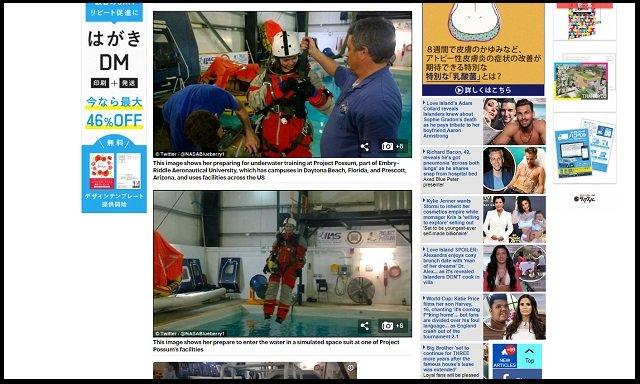 NASAが認める「17歳少女」が人類初の火星到達へ! 夢を叶えるスーパー女子高生の素顔に世界が大注目!の画像2