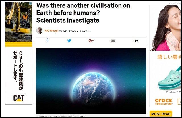 5500万年前に人類以前の文明が存在した可能性をNASA科学者が指摘! 地球史ミステリー「突発的温暖化事件」とは?の画像1