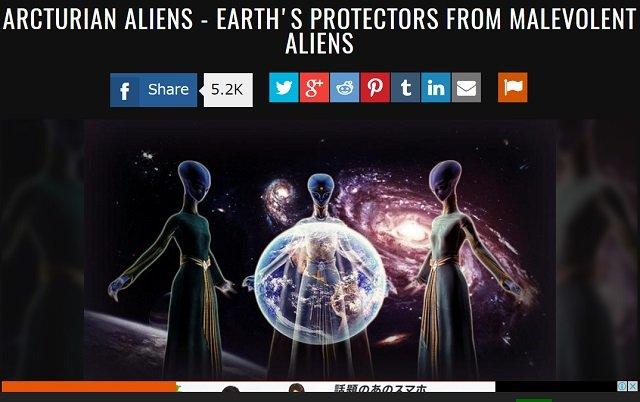 【衝撃】宇宙最高文明を持つ巨大宇宙人「アクトゥリアン」の存在が33光年先で確認される! グレイもビビる5次元エイリアンの正体とは? の画像1
