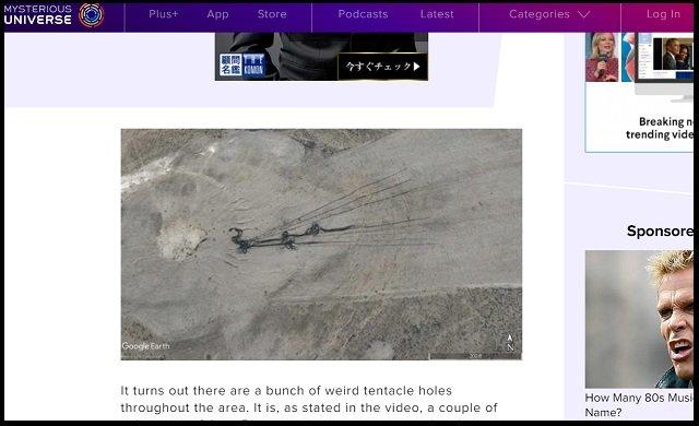 【衝撃】エリア51で「謎の穴と黒い触手」が発見される! グーグルアースにハッキリ、宇宙人脱走の痕跡か?の画像2