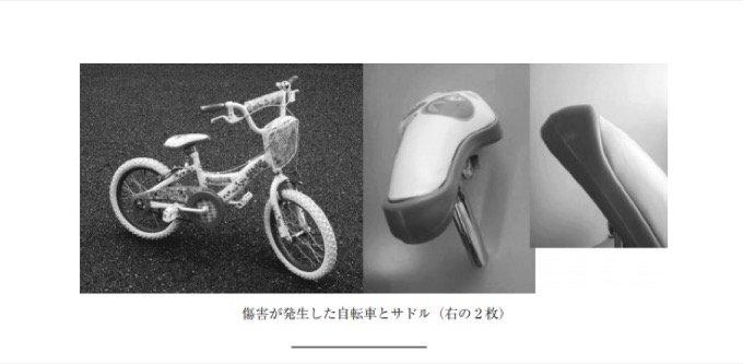 arumajiro4-4.jpg