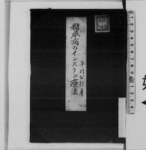 arumajiro9-2.jpg
