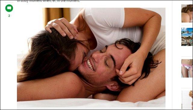体外離脱して行う「アストラル・セックス」が流行中! あぁ、刺激マックス…♡専門家は「幽体レイプに注意」の画像1
