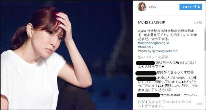 ayumihamasaki0516-2.jpg