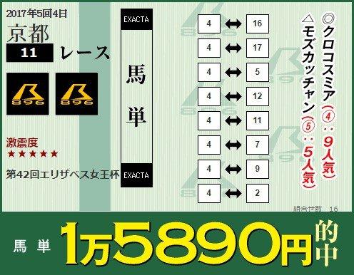 bakuro1121-2.jpg