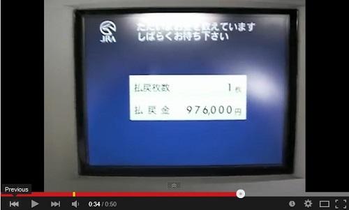 bakuroo0515.jpg
