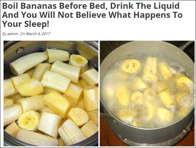 茹でたバナナ汁に「睡眠薬級」の効果があった!? 10分でできる超ナチュラル睡眠導入の画像2
