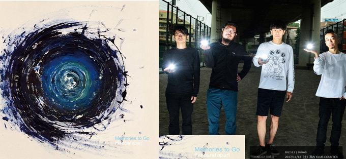 「アルバムは射精した精子」「不審死を遂げた親友への鎮魂歌も」the band apart原昌和がニューアルバムを語る/インタビューの画像1