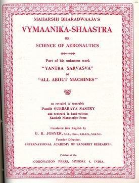 bharatiyavidyasaar2.JPG