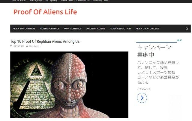 【衝撃】1ドル紙幣を丸めると宇宙人の顔が現れると発覚! 世界がイルミナティとレプティリアンに支配されている決定的証拠か!の画像6