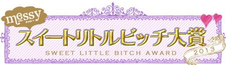 bitch2013title.jpg