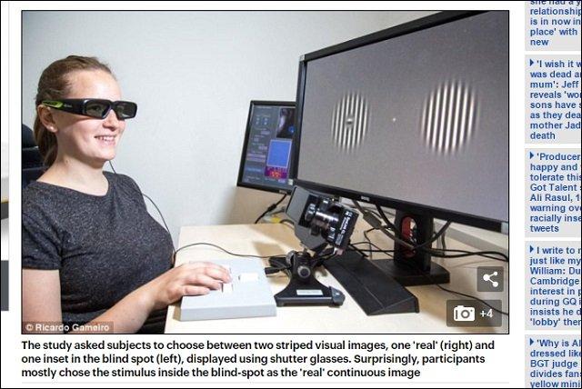 視界から突然モノが消える錯視が超ヤバい!! 脳が勝手にフェイク情報を作り出す決定的瞬間を体験せよ!の画像2