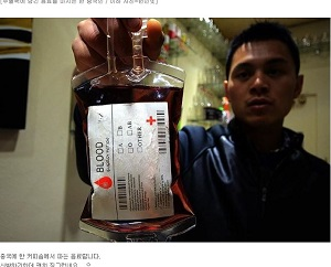 blooddrink2.JPG