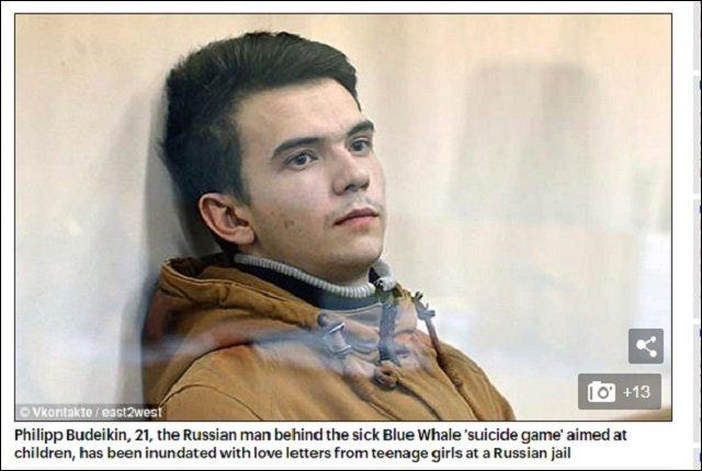 【警告】若者130人以上を殺したロシア残酷自殺グループ「Blue Whale」が日本進出間近! 創設者は鬼畜発言「自殺した奴らは生物的ゴミ」の画像2