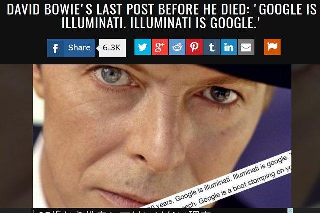 故デヴィッド・ボウイの最期の言葉が超衝撃的!「グーグルこそイルミナティ。イルミナティはグーグル」の画像1