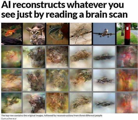 brainscanning1.JPG