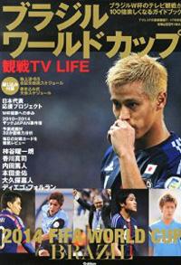 フランス人もサッカー日本代表の試合にがっかり? 「期待はずれ」の声多数の画像1