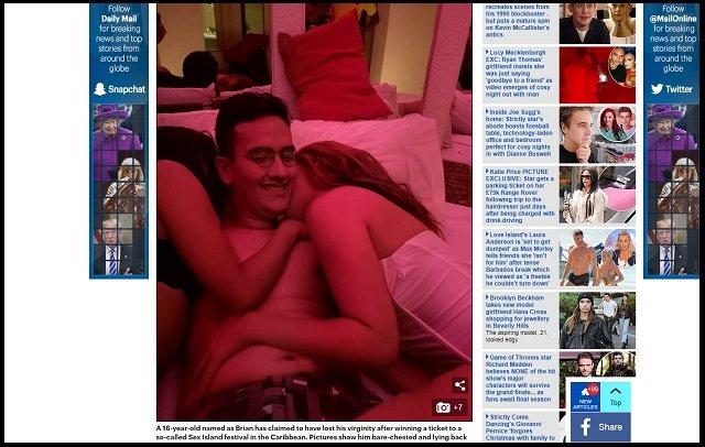 【続報】超過激「SEXツアー」に参加の16才少年が3Pキメセクで祝・脱童貞! ドヤ顔ベッド写真も流出、イヤミな野郎に変貌!の画像2