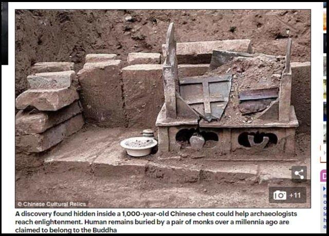 【ガチ】中国でブッダの歯や骨など遺骸200パーツが出土、本物か! 仏教的には価値がないのに1000年前の僧侶が20年かけ収集の画像1