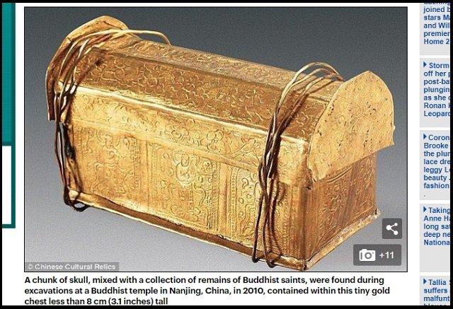 【ガチ】中国でブッダの歯や骨など遺骸200パーツが出土、本物か! 仏教的には価値がないのに1000年前の僧侶が20年かけ収集の画像2
