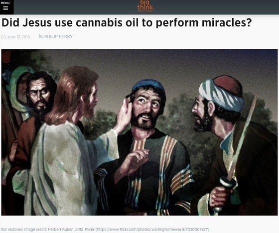 cannabisoil1.JPG