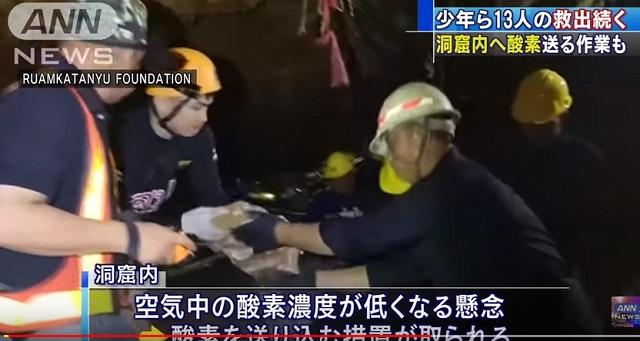 【緊急要請】タイ洞窟の少年たちを大雨から守る呪文を唱えよう! ヨットバーヘ、ヨットバーヘ&儀式!の画像2