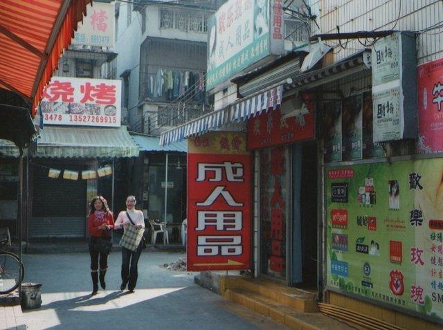 chinafakem_01.jpg