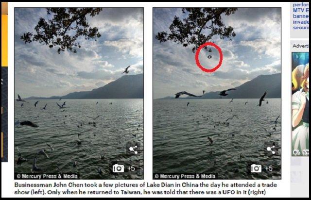 【衝撃】中国で「黄金の巨大コンドーム型UFO」と「ポン・デ・リング型UFO」が連続出現! 中国がUFO分野でも先進国にの画像2