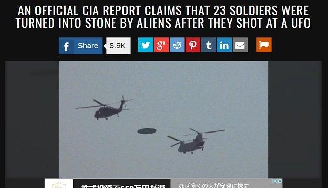 【ガチ】「UFOを撃った後、23人が瞬時に石にされた」CIA公式文書で発覚! ソ連兵が5体の宇宙人に襲撃された衝撃記録!の画像1