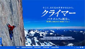 climb0814.jpg