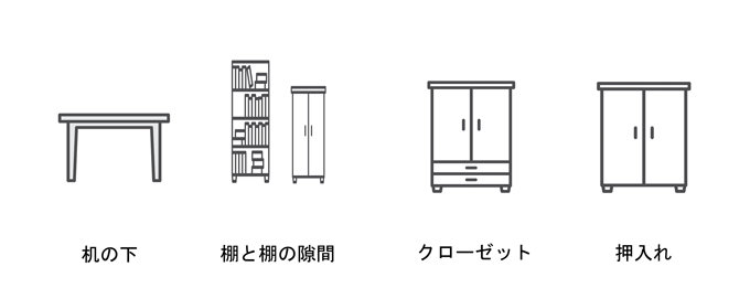closet0509.jpg