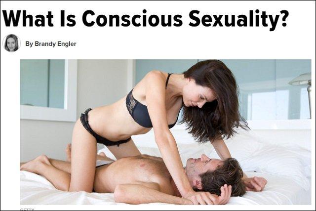 「コンシャス・セックス」のすゝめ―意識で交わり合う激イキ絶頂瞑想が欧米で大流行! オーガズムが止まらない!の画像1