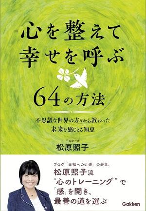 cover_obi0806.jpg