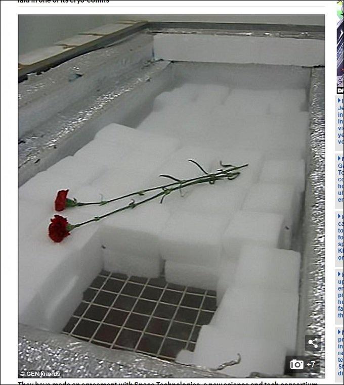 ロシアの葬儀屋が冷凍保存遺体を宇宙に打ち上げる仰天プラン発表! 地球軌道を回りながら未来の蘇生に備えるべき理由とは?の画像1